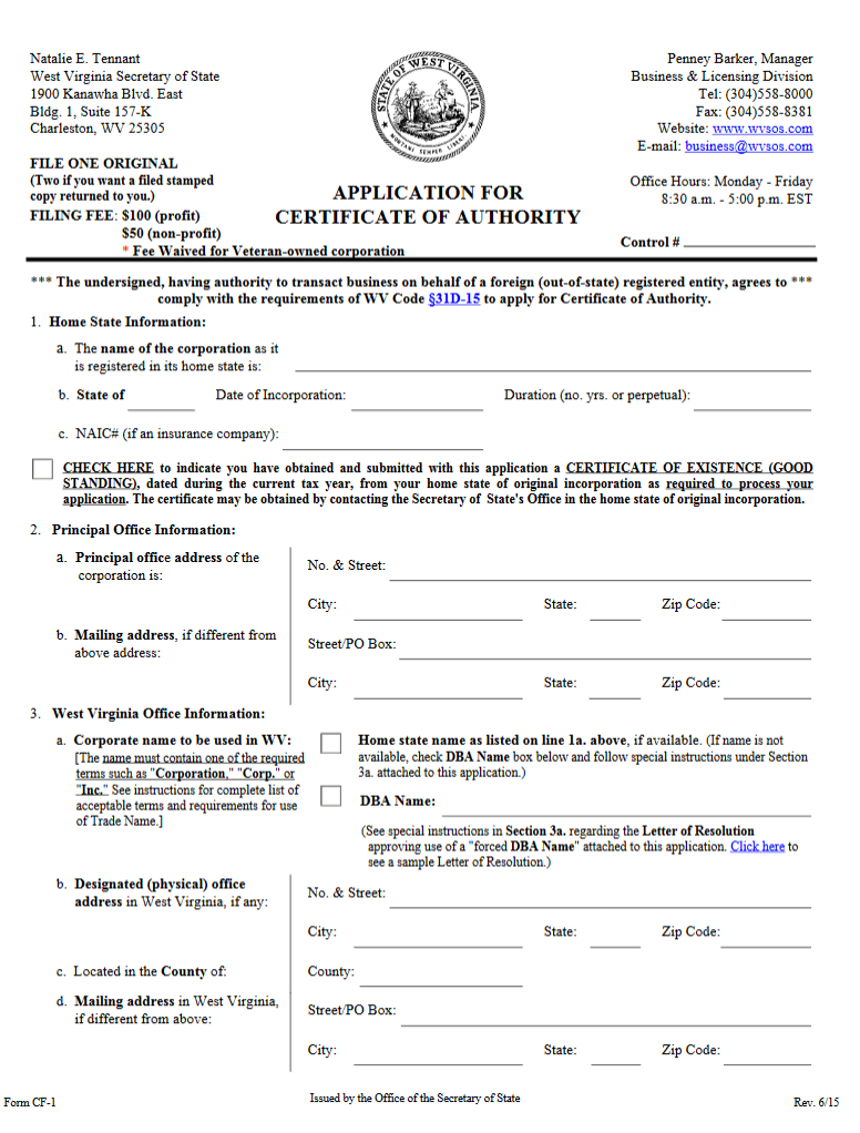 Free West Virginia Application for Certificate of Authority