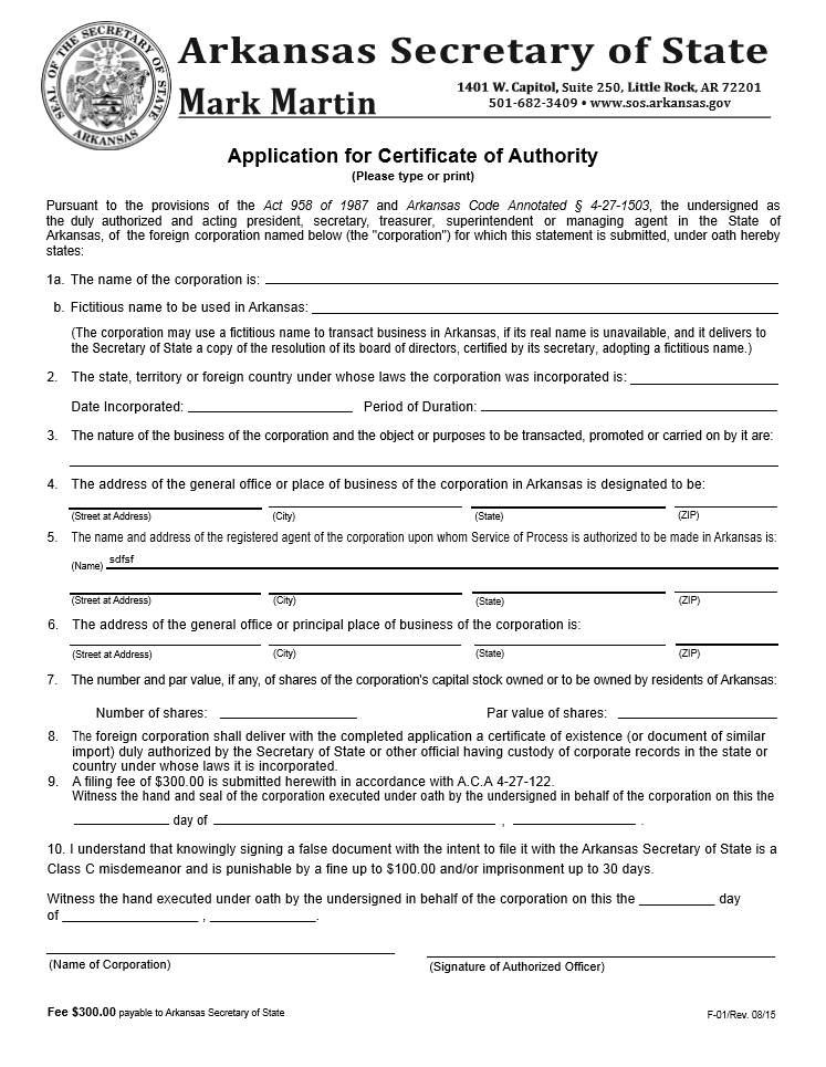 certificate authority and application form Public certification service application form for jobs related to public certification service (application/issuance certificate authority.