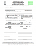 Virginia Articles of Incorporation of a Virginia Stock Corporation | Form SCC619